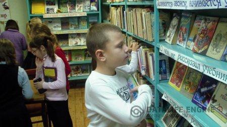 Экскурсия в библиотеку Урок вежливости