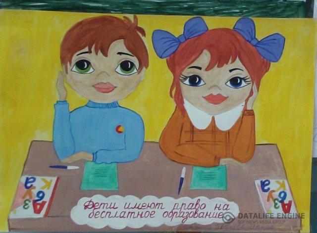 781db76d1336 Конкурс рисунков «Мы тоже имеем права! - Официальный сайт школы №15 ...