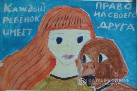 Конкурс рисунков «Мы тоже имеем права!