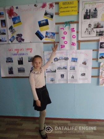 Презентация проектов во 2 б классе
