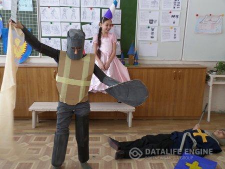 Рыцарский турнир в 4 классе