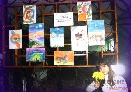 Персональная выставка Фуртуны Алины