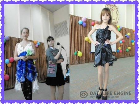 Этап городского конкурса «Мода из отходов»