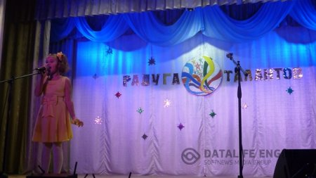 Городской конкурс радуга талантов