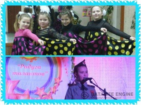 Городской конкурс «Радуга талантов»