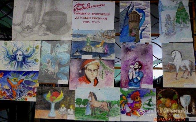 f382a306645c Выставка работ учащихся школы №15, победителей городских конкурсов детского  рисунка