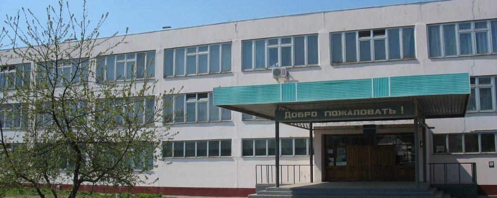 Официальный сайт школы №15 г. Новочеркасск